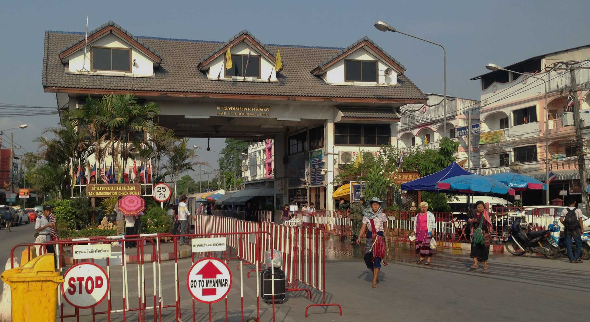 Crossing Myanmar Land Border
