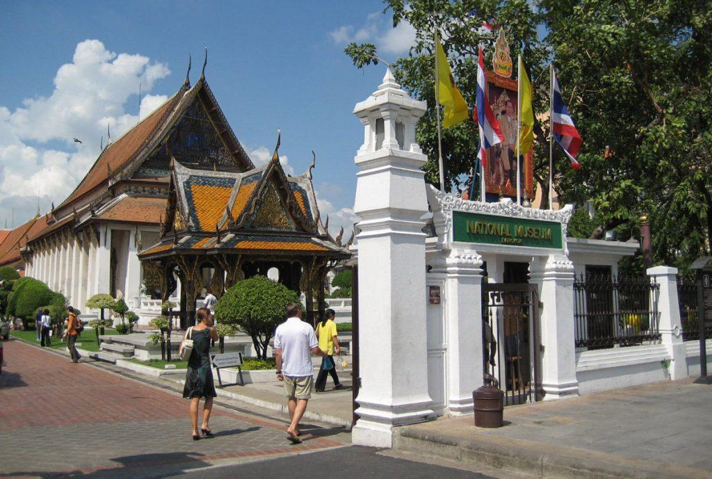 Bangkok National Museum entrance